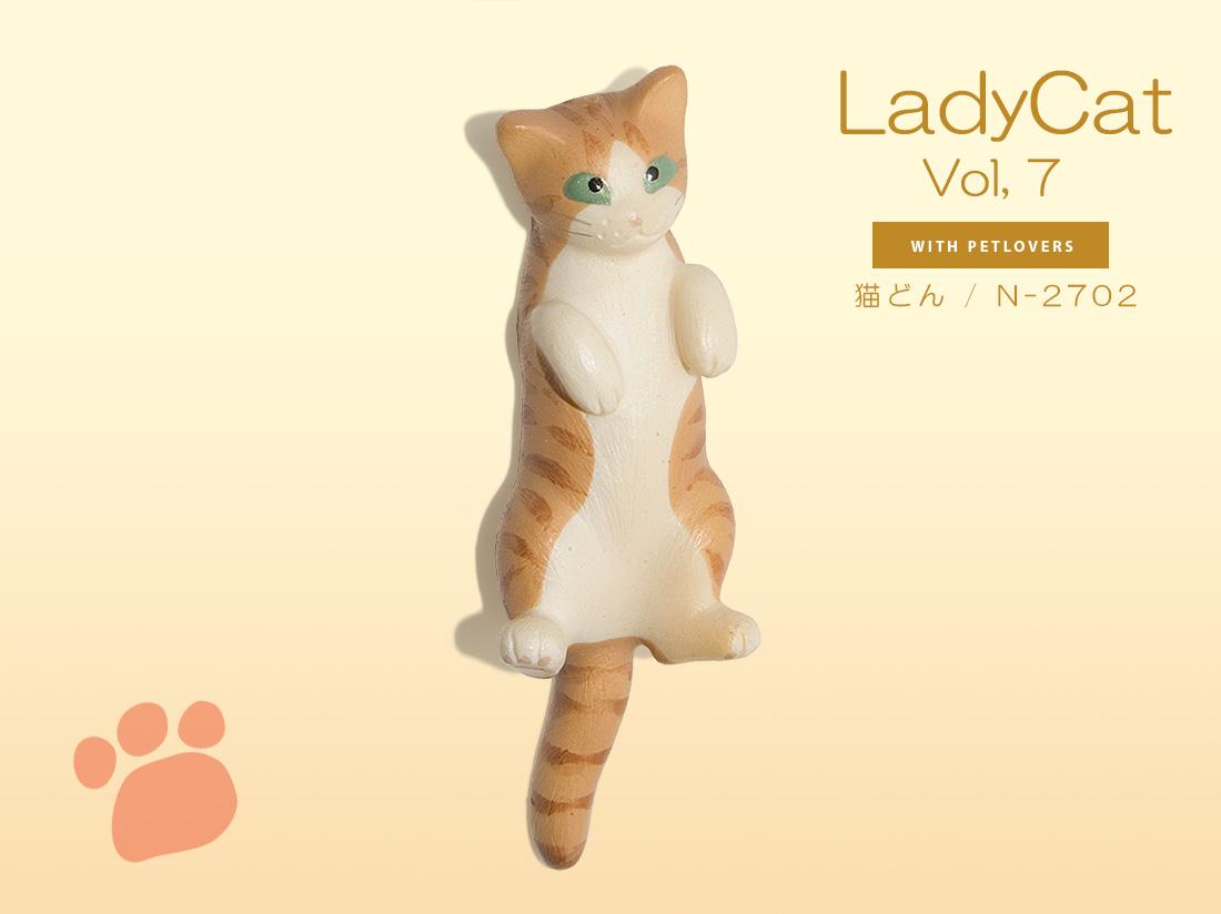 猫どん LadyCat vol.7 茶トラ白