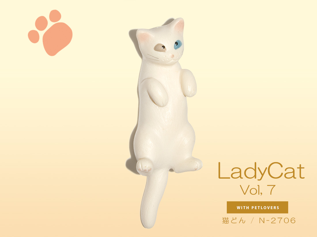 猫どん LadyCat vol.7 白