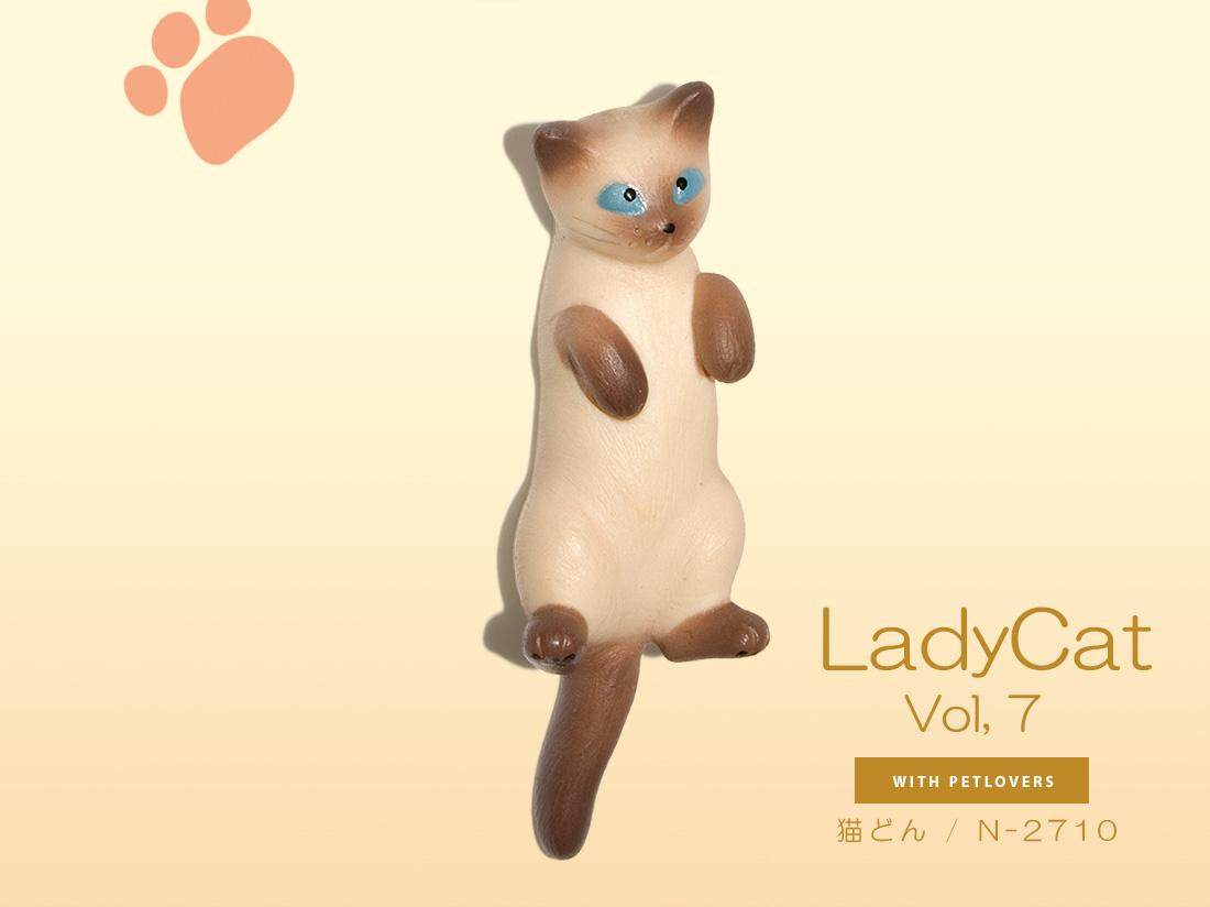 猫どん LadyCat vol.7 シャム
