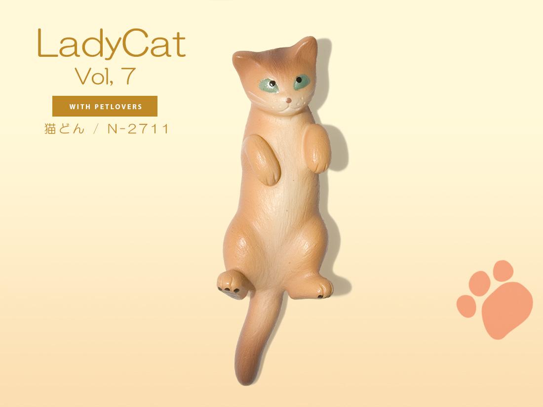 猫どん LadyCat vol.7 アビシニアン