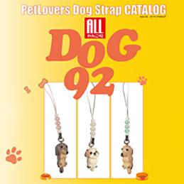 Dog 92